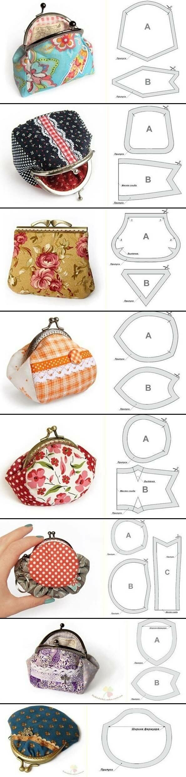 Сшить сумку с фермуаром мастер класс разные модели