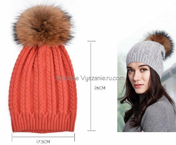 как снять мерки и определить размер для вязаной шапки советы